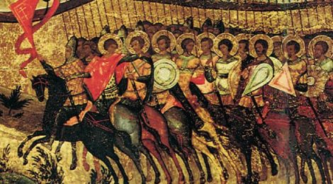 Preparing the Church Militant